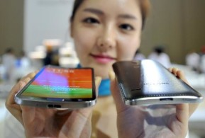 samsung-curved-screen-smart-phone