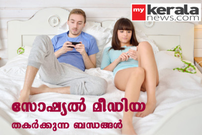 couple-on-smartphones-in-bed copy